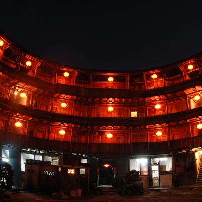 the Hakka earth buildings